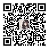 夏县图图微信号